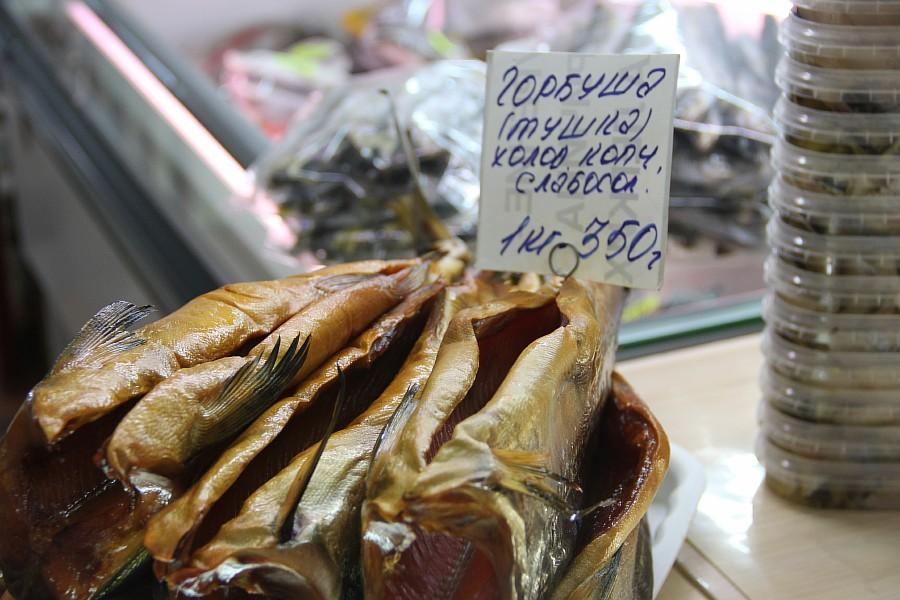 Сахалин, рыба, икра, рынок, фотографии, Аксанов Нияз, of IMG_1248