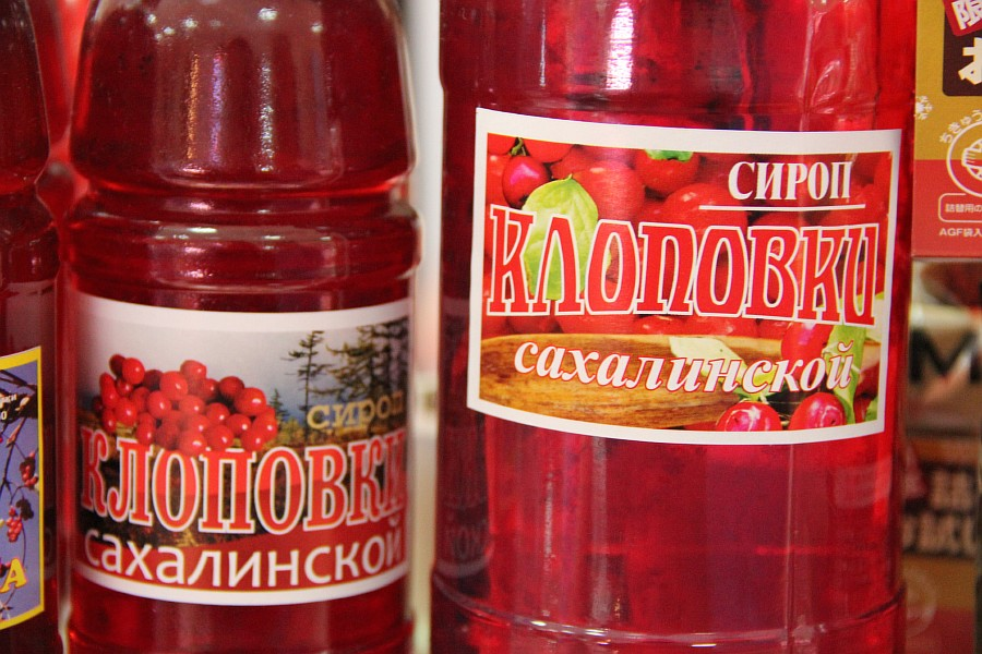 Сахалин, рыба, икра, рынок, фотографии, Аксанов Нияз, of IMG_1269