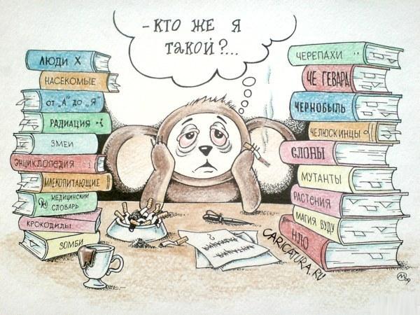http://pics.livejournal.com/kukmor/pic/00381x0g