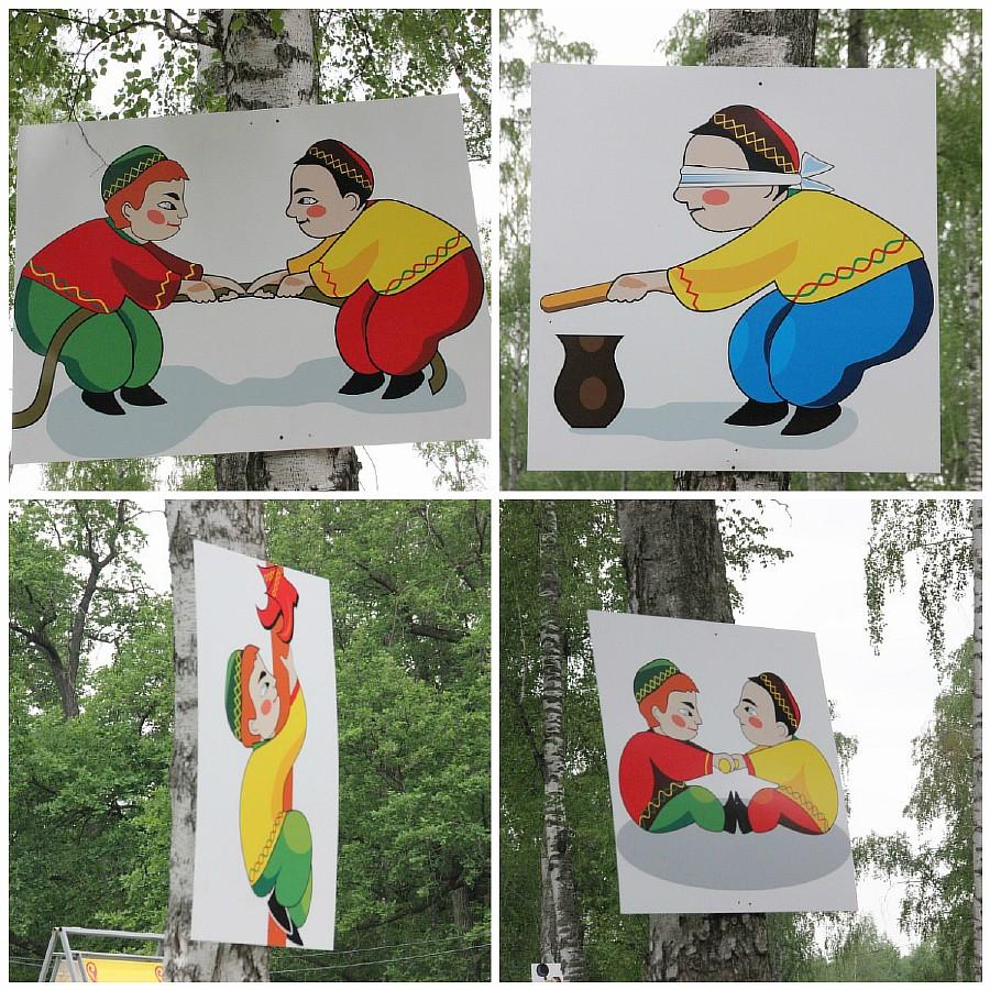 Казань, сабантуй, Кукмор, Казанский сабантуй 2016, девушки, Татарстан, национальные костюмы, Березовая роща, дети