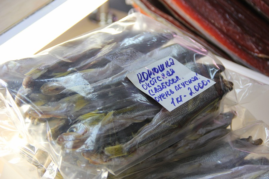 Купить рыбу южно сахалинске