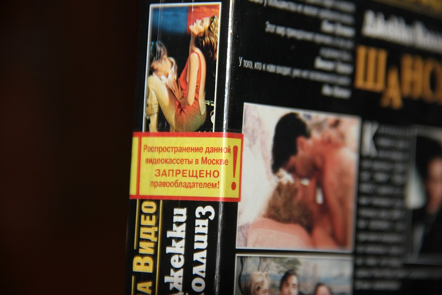 porno-kino-bolshie-siski