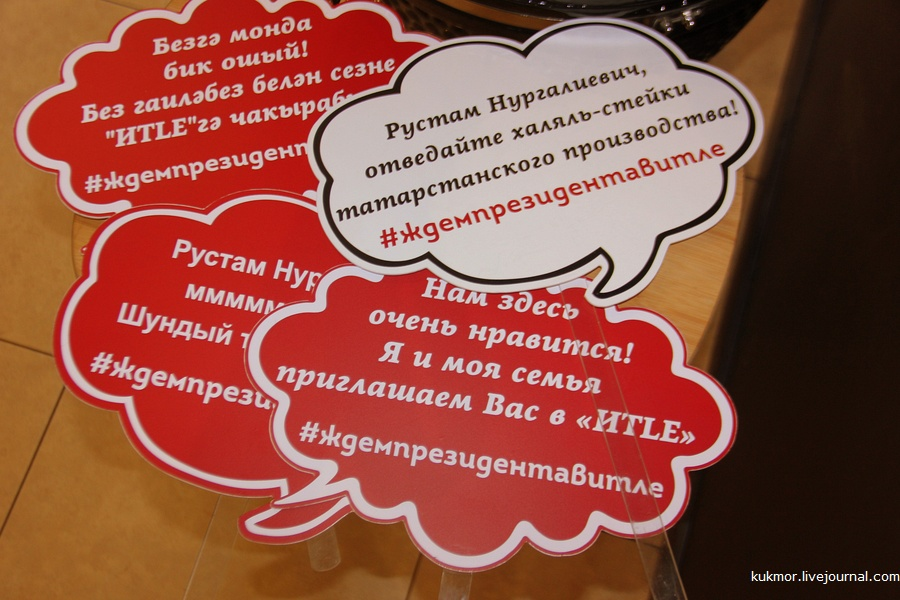 ресторан, мясо, стейк, халяль, Итле, Itle, Казань, Kazan, meat, фотографии, Аксанов Нияз