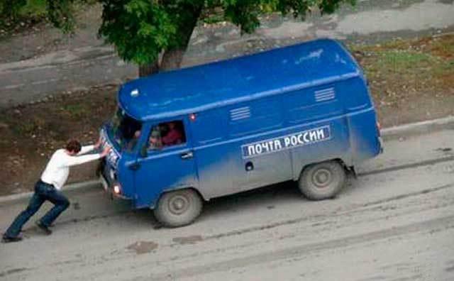 Россияне вместо армии могут теперь пойти в почтальоны Челябинские...