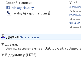 http://pics.livejournal.com/kukmor/pic/00378css
