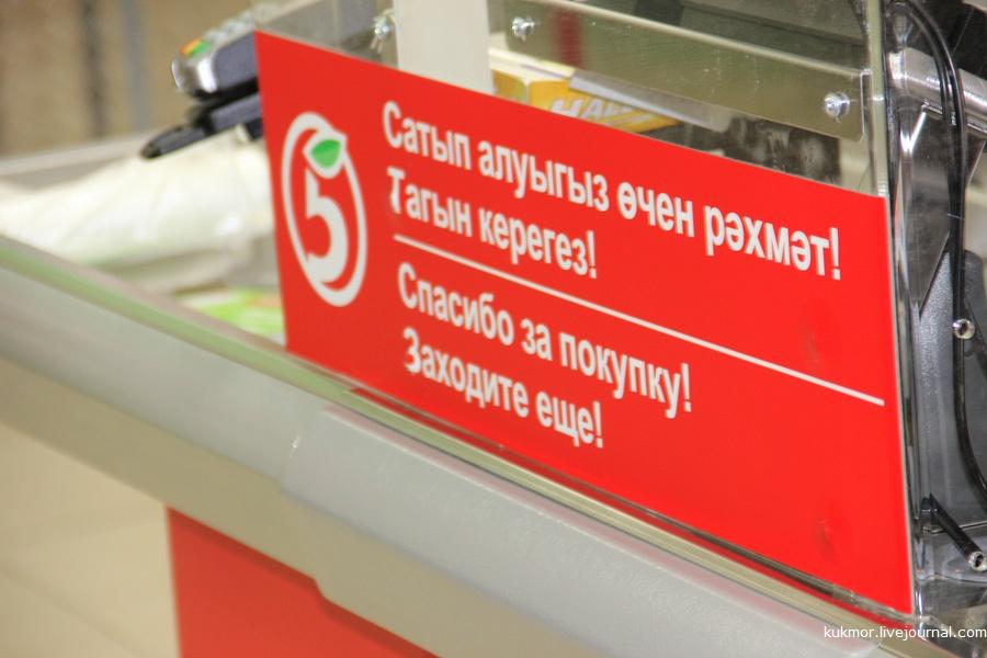 От завода до магазина, X5RetailGroup, Пятерочка, распределительный центр, Акульчев, завод, магазин, фотографии, Аксанов Нияз