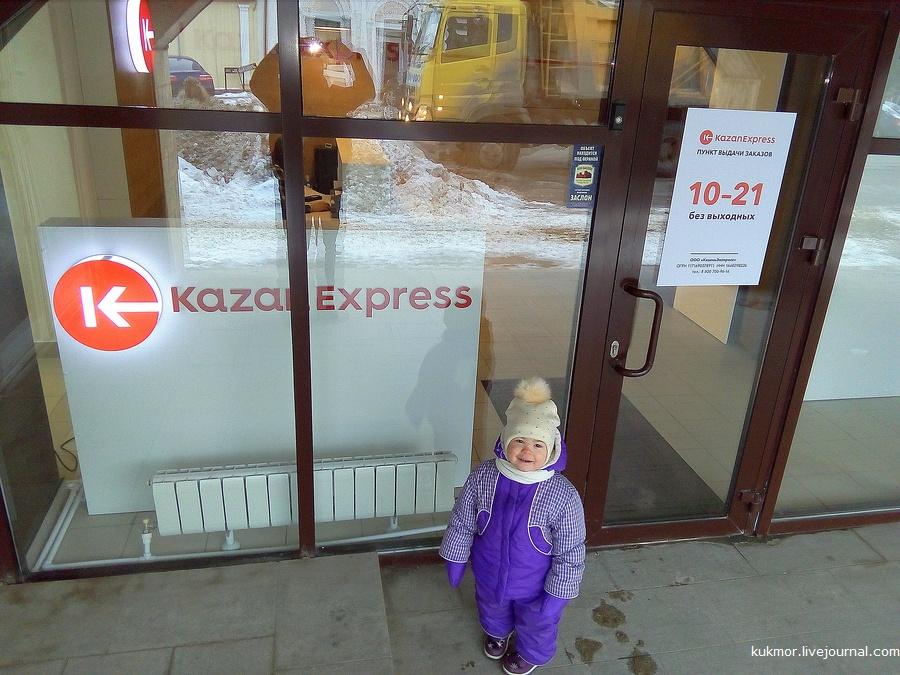 Казань, подарки, онлайн магазин, покупки, kazanexpress, казанэкспресс, доставка за 1 день, товары на любой вкус