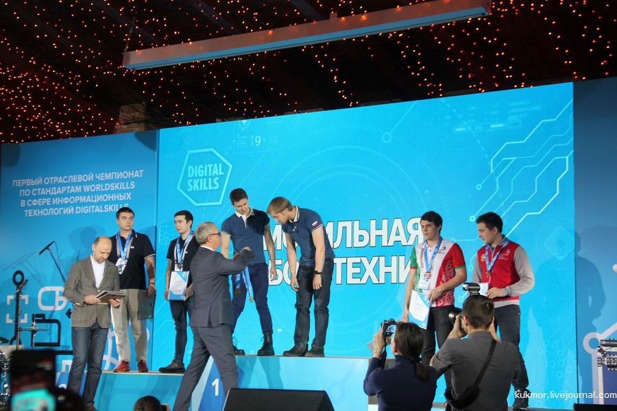 DigitalSkills, WorldSkills, Иннополис, ИТ-чемпионат, Татарстан, Россия, фотографии, Аксанов Нияз, kukmor