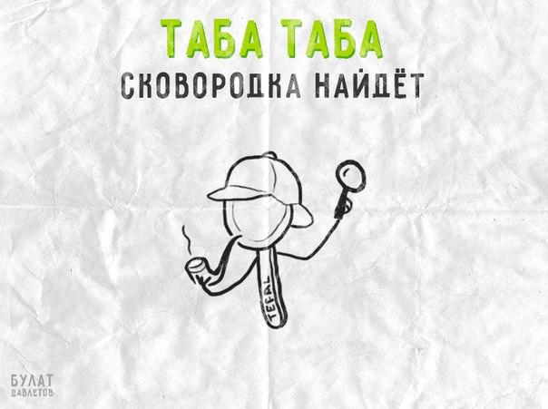 Ат,ат! Кер,кер! Ябык,Ябык! Таба,Таба - неповторимый татарский язык или