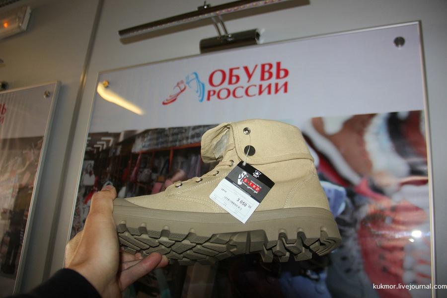 Где в России самые маленькие женские ножки?