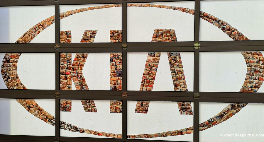 KIA, КИА, Нижнекамс, Апельсин, автосалон, новые машины, машины с пробегом, Аксанов Нияз, фотографии, Татарстан