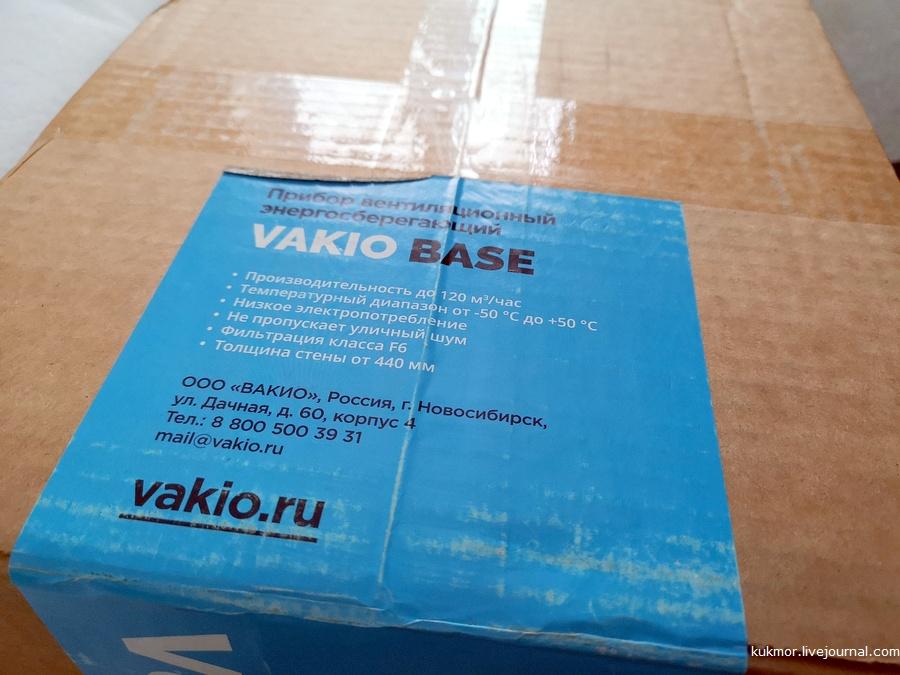 Рекуператор, Vakio, установка, фото, видео, свежий воздух, свой дом