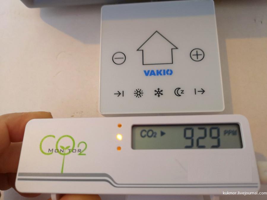 рекуператор, уровень СО2, чистый воздух, свой дом, фотографии, Аксанов Нияз, VAKIO, ВАКИО