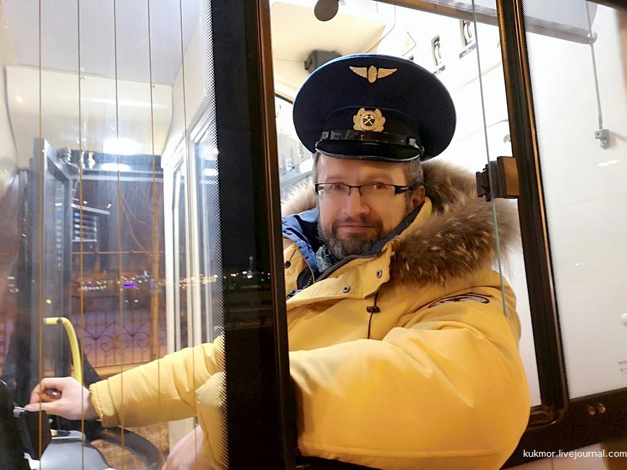 троллейбус любви, Казань, фотографии, поездка ставшая судьбой, любовь, Аксанов Нияз
