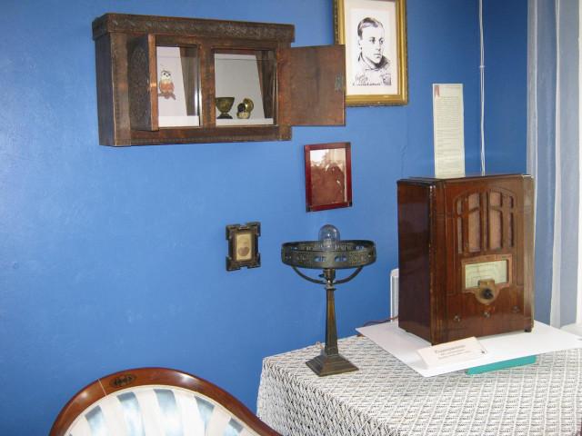 поспорить, доме музее булгакова довоенные фото его используют