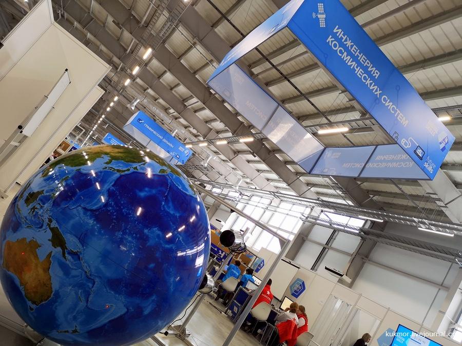 WORLDSKILLS KAZAN 2019, digital skills 2018, Казань, вордскиллс, молодые проффесионалы, WORLDSKILLS, KAZAN EXPO, экспоцентр