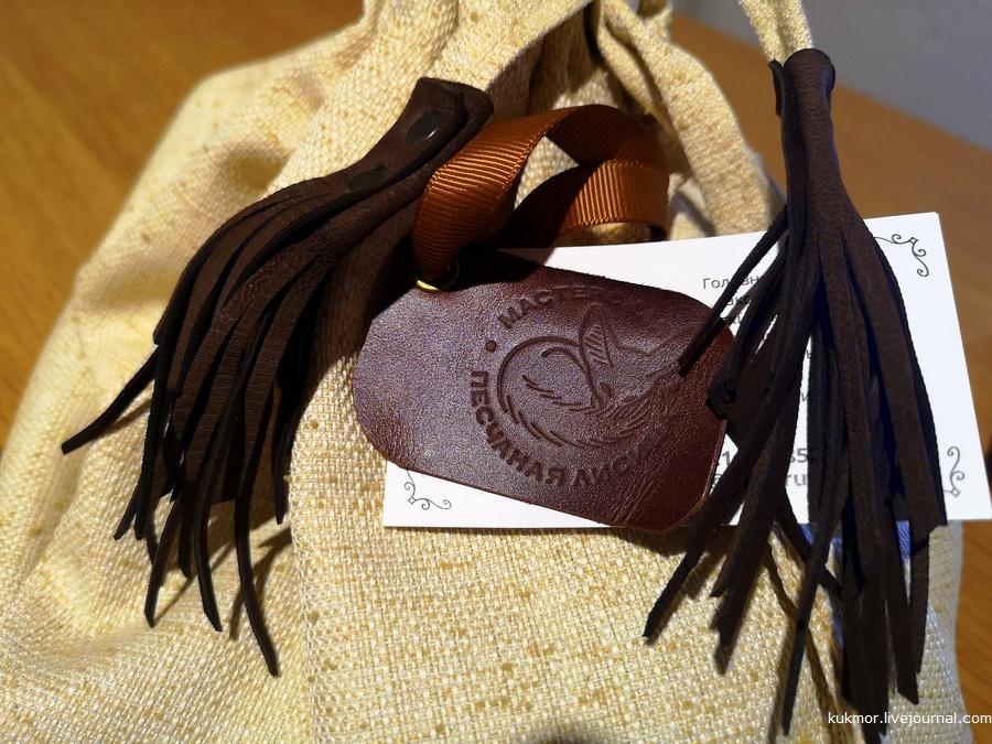 Песчачная лисица, тюбетейка, головные уборы, кыш бабай, авторские украшения из натуральной кожи, ручная работа, Казань