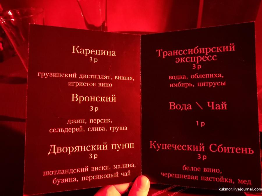 иммерсивное шоу, Анна Каренина, кто без греха, всё смешалось в доме, казань, спектакль, фотографии, Аксанов Нияз