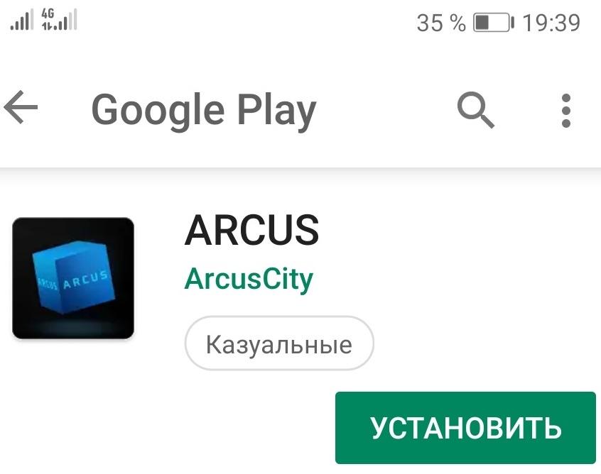 ARCUS, скидки в Казани, бесплатная пицца, как выиграть IPHONE XS MAX, выиграть айфон, Казань, бесплатный кофе, Аксанов Нияз