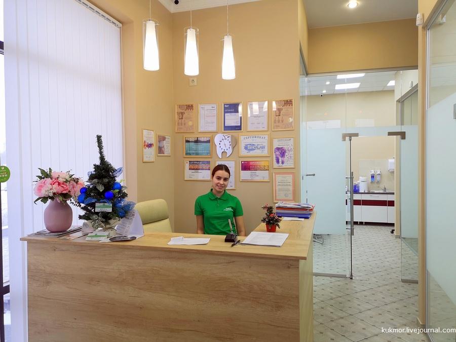 стоматология в Казани, Центр Стоматологии, Лиана Ринатовна, казань, зубной врач, стоматология, отзывы, фотографии, kukmor