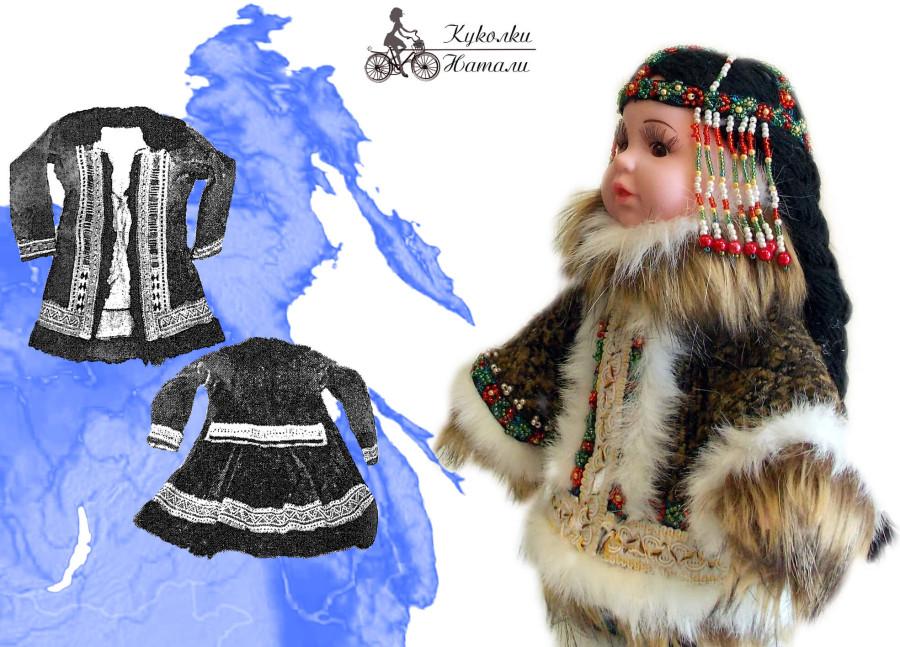 Традиционный женский костюм эвенов