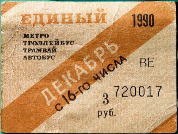 билет1