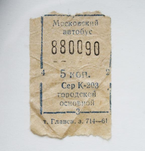 билет3