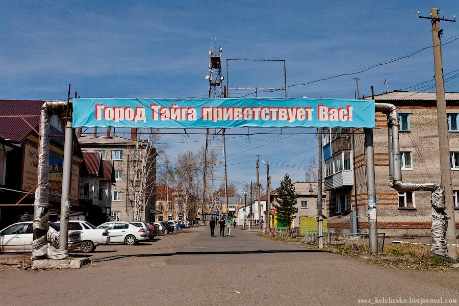 Кировская центральная районная больница ставропольского края