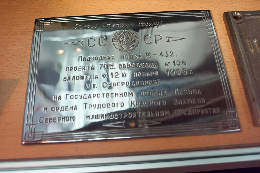 DSC04271