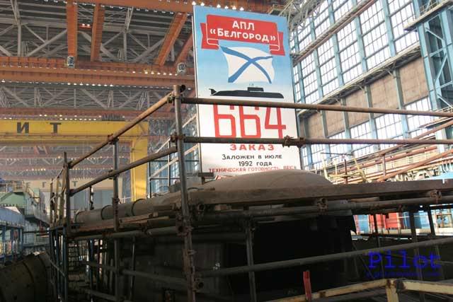 Атомная подводная лодка с крылатыми ракетами. Пр.949УМ ( К-329) «Белгород» - 2
