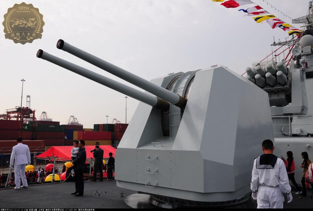 Shenzhen -  17