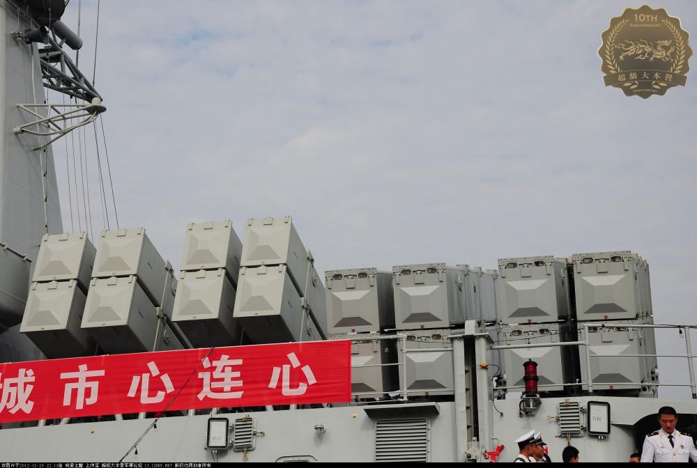 Shenzhen - 4