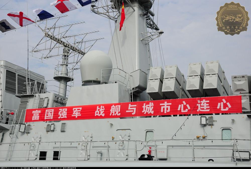 Shenzhen - 7