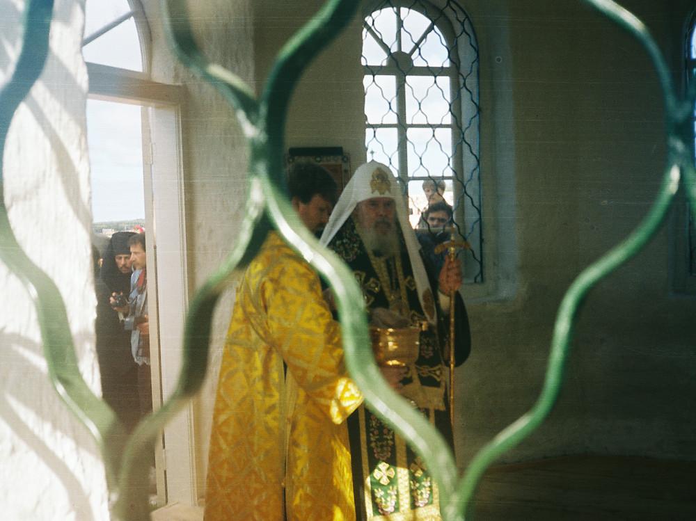 Патриарх Алексий 2