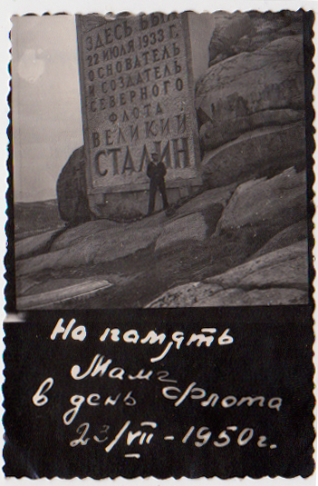 Дедушка Олег - 3