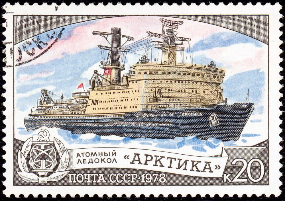 Арктика - 2