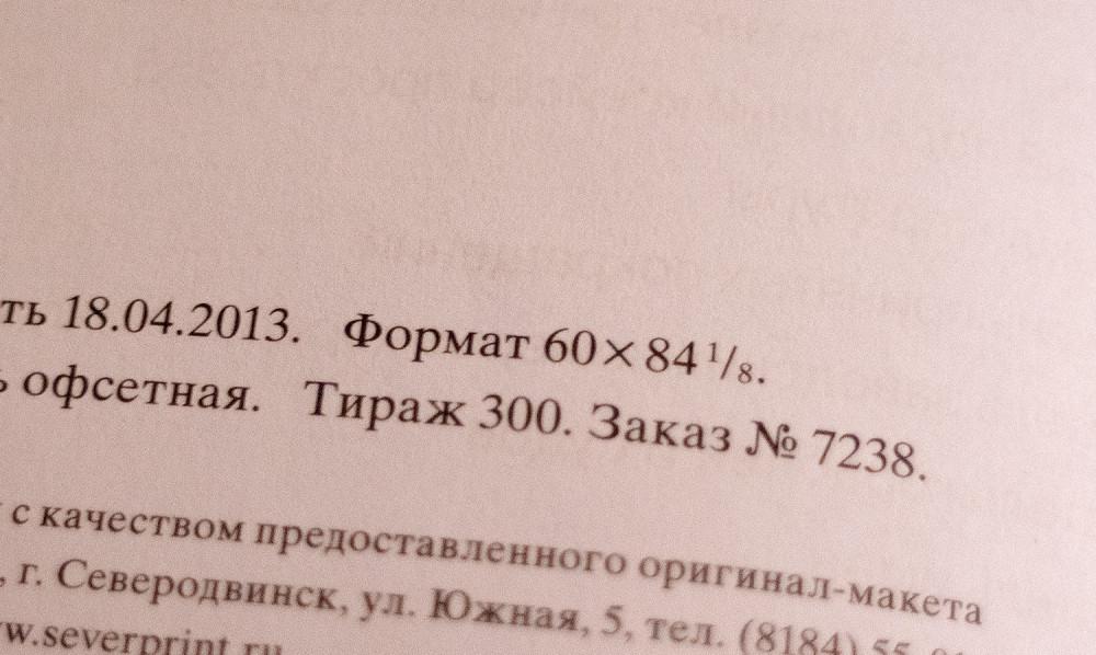 DSC09385
