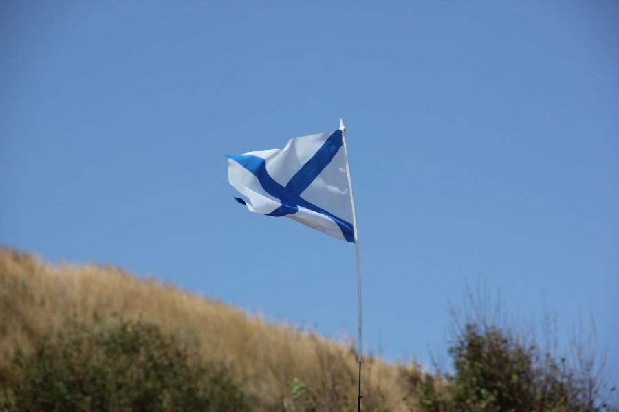 Андреевский флаг - 1