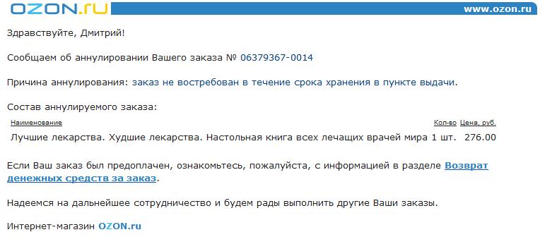 Screenshot - 28.02.2014 , 22_02_45