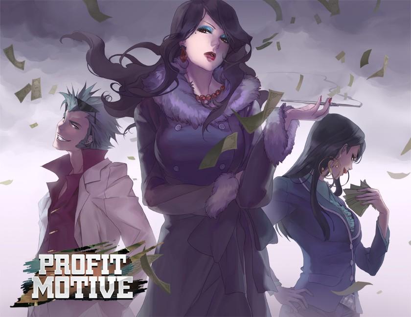 Profit_Motive_V5_Poster