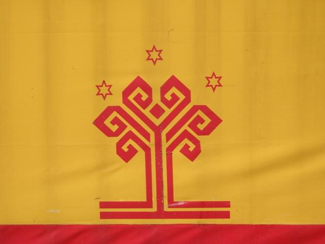 чувашский герб