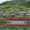 Kyushu Odan Express (Trans Kyushu Limited Express)
