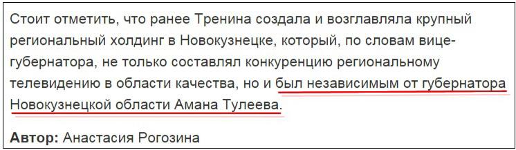 Власти Омской области объяснили, почему ГУИП возглавил  варяг
