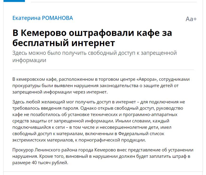 Энергоблок №5 Запорожской АЭС отключен от энергосети - Цензор.НЕТ 7887