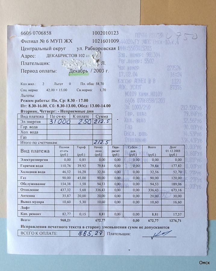 P5142153.JPG