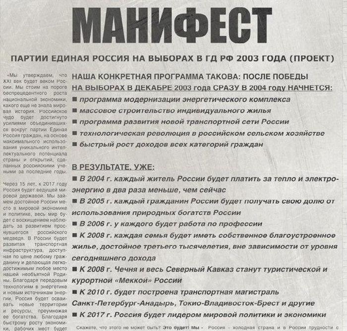 """Россия и Украина не смогли договориться о переговорах по """"долгу Януковича"""", - Минфин РФ - Цензор.НЕТ 3417"""