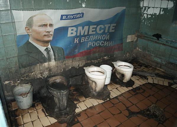 Офшоры Путина. Всем пофиг