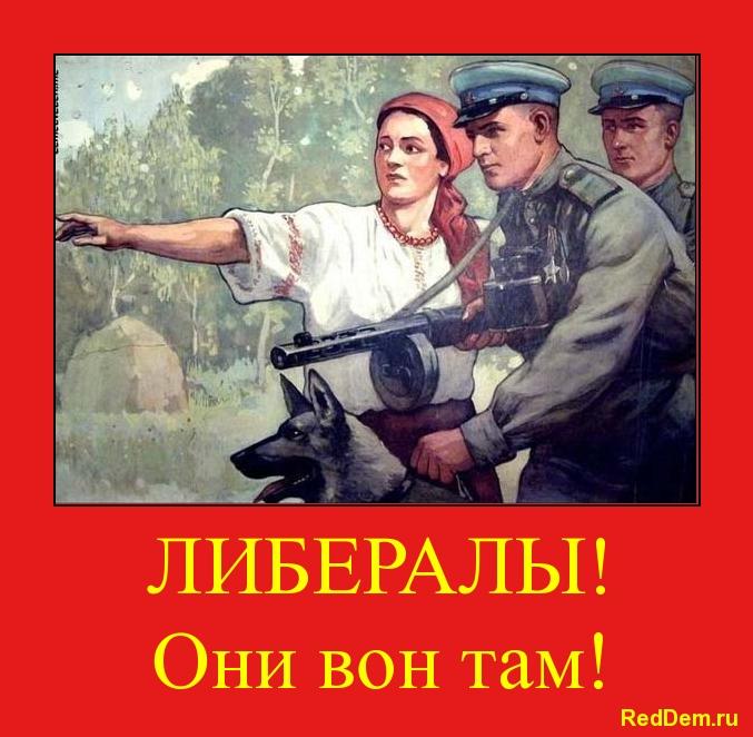 Россия в сумерках заката (часть 6)
