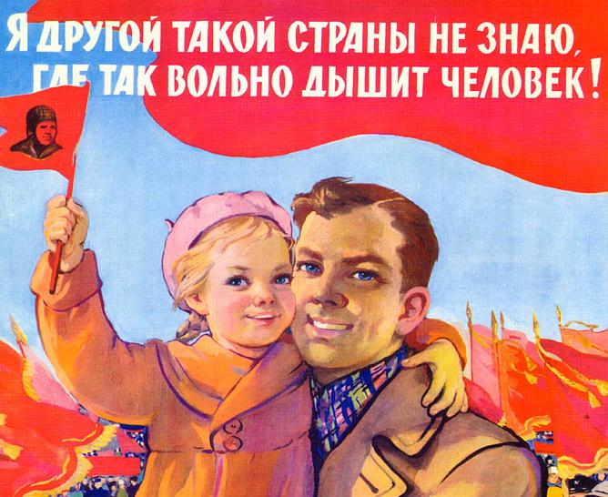Русского народа не существует.