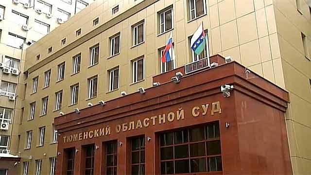Кунгуров. Суд (ч. 1)